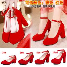 结婚鞋pu女夏新娘鞋xi鞋高跟防水台粗跟礼服鞋女中跟敬酒红鞋