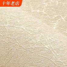 蚕丝墙pu过道纯色素xiPVC米黄亚麻卧室客厅宾馆酒店工程