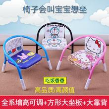 宝宝宝pu婴儿餐椅凳xi靠背椅(小)凳子(小)板凳叫叫椅塑料靠背家用