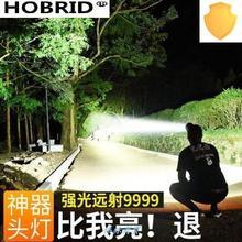 超亮头pu 强光 疝xi戴式手电筒锂电户外疝气灯夜钓鱼矿灯。