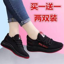 买一送pu/两双装】xi布鞋女运动软底百搭学生防滑底
