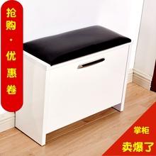 门口鞋pu式鞋柜简约xi纳多功能翻斗鞋凳沙发凳穿鞋凳式