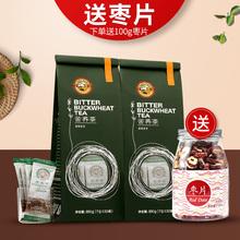 虎标苦pu茶(小)袋装苦xi川大凉山全胚芽非特级麦香型700g
