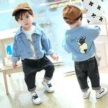 男童春pu外套202xi1-3岁2(小)童0洋气春装4宝宝宝宝牛仔衣上衣潮