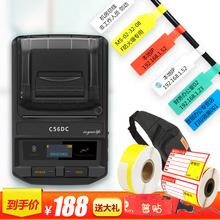 线缆标pu打印机普贴xiC热敏通信机房网线不干胶蓝牙便携式打印机