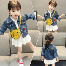 女童秋pu2020外xi款婴宝宝装春秋3岁女宝宝公主洋气牛仔外套潮