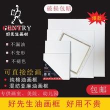 好先生pu材油画颜料xi亚麻纯棉板画布带框定制批发包邮