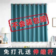 免打孔pu光卧室阳台xi简易安装挡光遮阳布伸缩杆隔断短帘