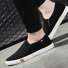 [pubenxi]春夏新款男懒人鞋帆布鞋百