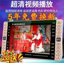 老的唱pu看戏机多功xi舞播放器老年视屏机大屏幕唱机收音机便