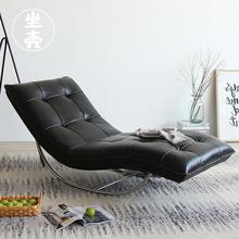 北欧真pu懒的躺椅创xi卧室黑色不锈钢性冷淡民宿风可摇单沙发