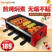 亨博家pu烧烤炉不粘xi电烤盘烤肉锅无烟烤肉机铁板烧盘