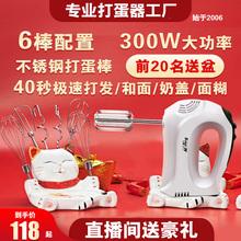 上豪3pu06电动大xi用烘焙商用打奶油(小)型手持打蛋机收纳