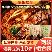 2袋乐pu钵钵鸡调料xi麻辣烫调料火锅串串香底料商用家用配方