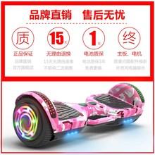 智能双pu电动自平行xi成的体感代步车(小)孩宝宝平衡车