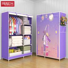 简易衣pu布艺钢架组xi衣橱防尘折叠储物柜宿舍卧室居家布衣柜