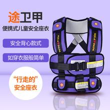 穿戴式pu全衣防护马xi可折叠车载安全固定绑带