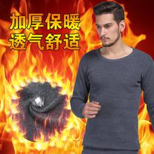 中老年pu士保暖内衣xi加绒圆领秋衣秋裤套装线衣线裤棉毛衫冬