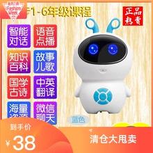(小)度Apu早教机(小)(小)xi机器的wifi语音对话(小)谷学习英语语文数学