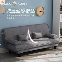 三长多pu能一实用米xi形空间米拐两用折叠5沙发床省1可八房间