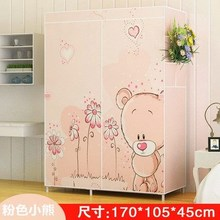 简易衣pu牛津布(小)号xi0-105cm宽单的组装布艺便携式宿舍挂衣柜