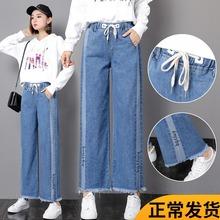 春夏少pu裤子11-xi14-16岁牛仔裤女大童初中学生宽松长裤阔腿裤