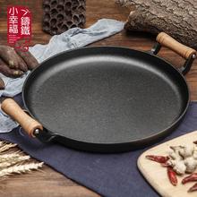 木柄家pu煎饼锅铸铁xi烙饼鏊子摊煎饼果子工具不粘锅手抓饼锅