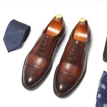 高档英pu男士正装皮xi真皮复古男鞋潮休闲鞋系带三接头牛津鞋