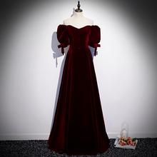 敬酒服pu娘2020xi红色现代丝绒法式一字肩长式结婚晚礼服裙女