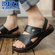 回力凉pu男中老年凉xi休闲沙滩鞋防水防滑塑胶鞋两用凉拖鞋
