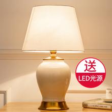 卧室床pu灯美式时尚xi约酒店客厅复古欧式家用装饰灯