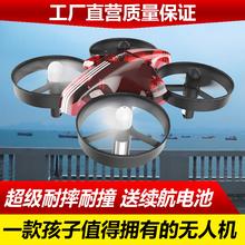 超长续pu无的机航拍on生(小)型迷你四轴飞行器航模