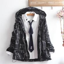 原创自pu男女式学院on春秋装风衣猫印花学生可爱连帽开衫外套