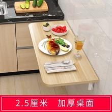 壁挂折pu桌餐桌连壁sa桌挂墙桌电脑桌连墙上桌笔记书桌靠墙桌