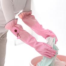 洗碗手pu冬季家务女sa皮厨房洗衣服加绒皮手套加长保暖耐用型