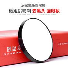 随身化pu镜女士便携sa高清5倍 10倍放大镜圆形吸盘固定美妆镜