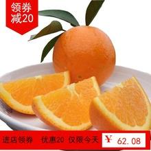 秭归春pu伦晚脐橙带sa斤 现摘新鲜橙子时令当季水果非赣南