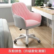 新品升pu家用主播办sa技椅子电脑椅椅子游戏椅包邮