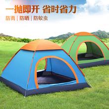 帐篷户pu3-4的全sa营露营账蓬2单的野外加厚防雨晒超轻便速开