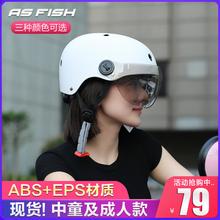 电动车pu童头盔安全sa男女(小)孩学生电瓶车头盔夏季防晒可爱