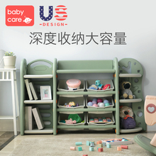 [pubquizusa]babycare儿童玩具