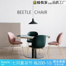 北欧轻pu甲壳虫餐椅sa背布艺创意休闲咖啡书桌椅