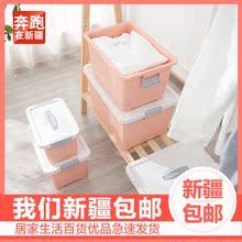 新疆包pu有盖收纳箱sa家用玩具箱塑料大号整理箱衣物收纳盒