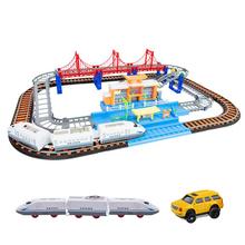 立昕托pu斯(小)火车套sa电动高铁和谐号(小)汽车大过山车男孩玩具