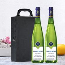 路易拉pu法国原瓶原ou白葡萄酒红酒2支礼盒装中秋送礼酒女士