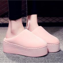 粉色高pu棉拖鞋超厚ou女增高坡跟室内家居防滑保暖棉拖女冬