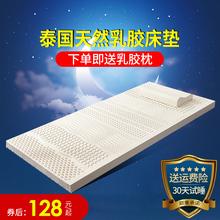 泰国乳pu学生宿舍0nt打地铺上下单的1.2m米床褥子加厚可防滑
