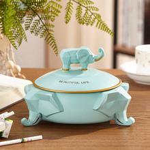 简约招pu大象创意个nt家用带盖烟缸办公室客厅茶几摆件