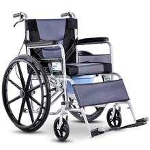 衡互邦pu椅折叠轻便nt坐便器(小)型老年的手推残疾的便携代步车
