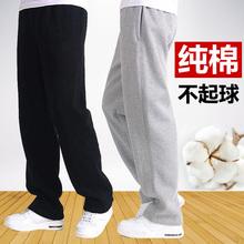 运动裤男宽松纯棉长裤加肥加大码卫pu13秋冬式nt筒休闲男裤